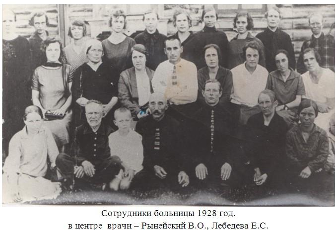 Поликлиника приморского района 114 на школьной телефон